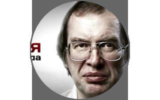 О том, кто такой Сергей Мавроди и что такое МММ-2012