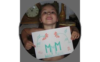 Второй пошел! =) Сегодня я сделал второй вклад в МММ-2012!