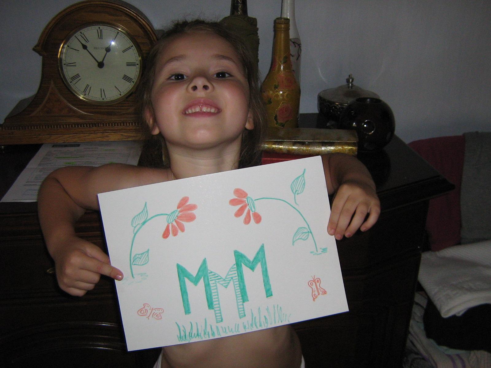 Второй вклад Михаила Ситнянского в МММ-2012