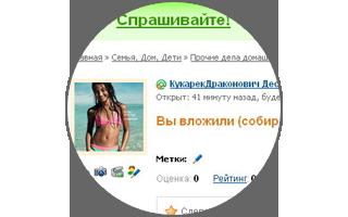МММ-2012. вОПРОС веры =)