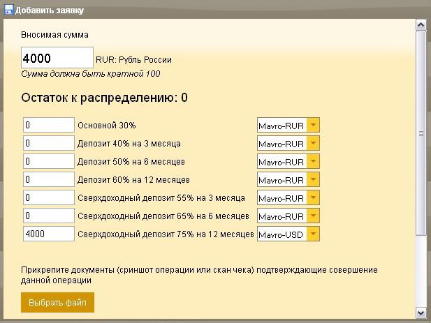Четвертый вклад Михаила Ситнянского в МММ-2012