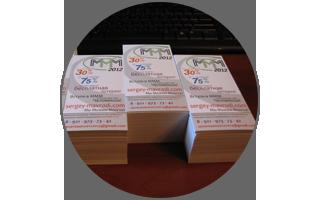 3 000 листовок за 3 дня — сделано! Дальше будет проще и быстрее!