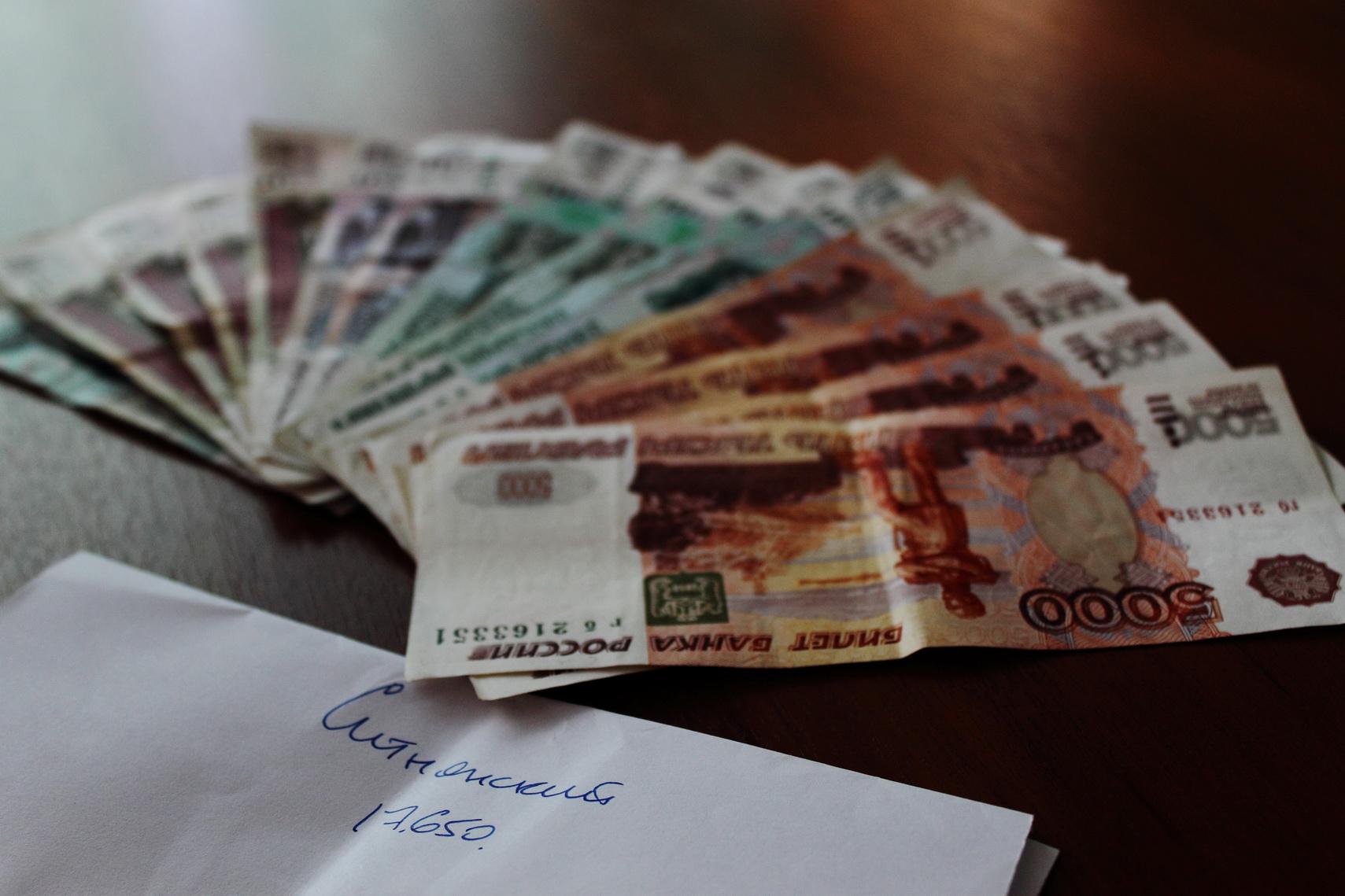 Ситнянский получил очередную зарплату в конвертике =)