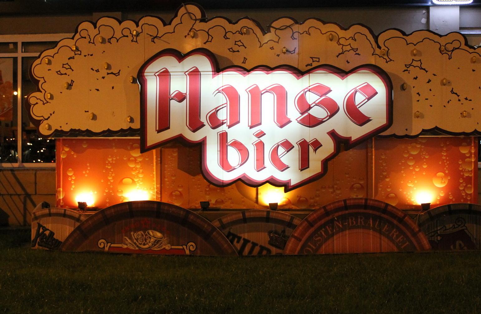 Hanse bier. Санкт-Петербург, просп. Энгельса, 139
