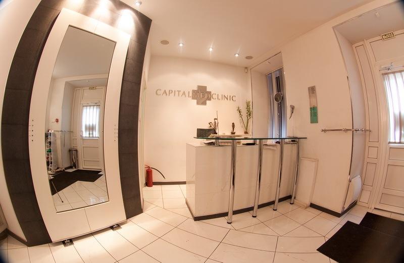 Отзыв о CapitalMedClinic. Клинике пластической хирургии