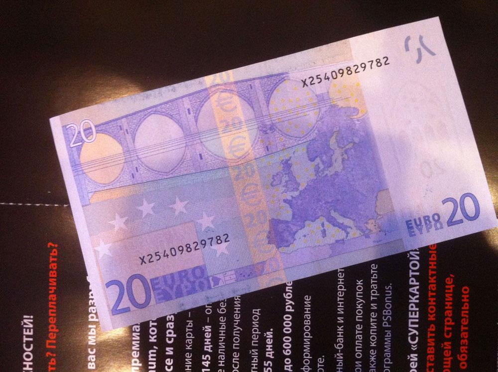 20-euro-back
