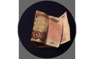 Вторые 100 рублей за последний месяц =)