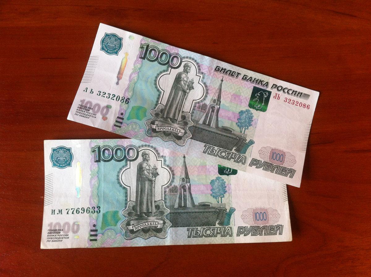 2000-rub