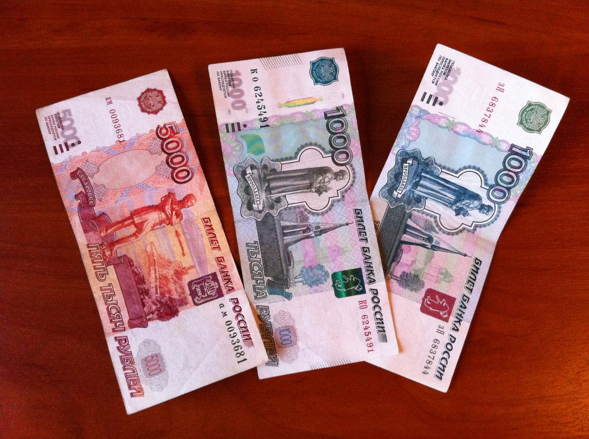 7000-rub