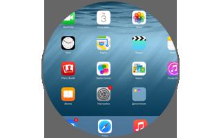Ужасные глюки iOS 8
