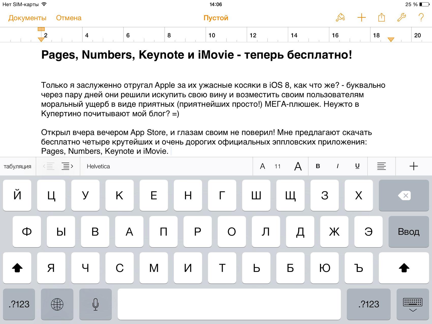 tekst-redaktor-pages