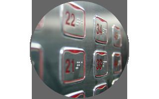 Прежде чем подняться на 23 этаж