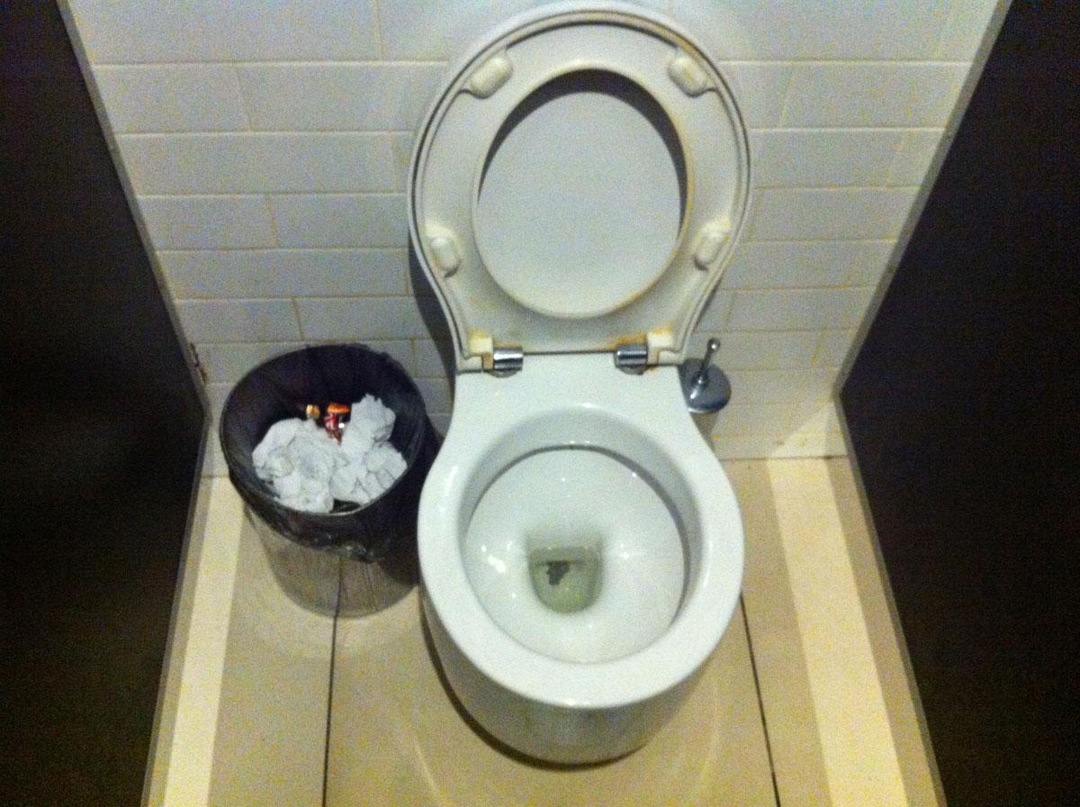 tualet