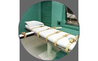 Америка вынесла кадырОВЦЕ смертный приговор