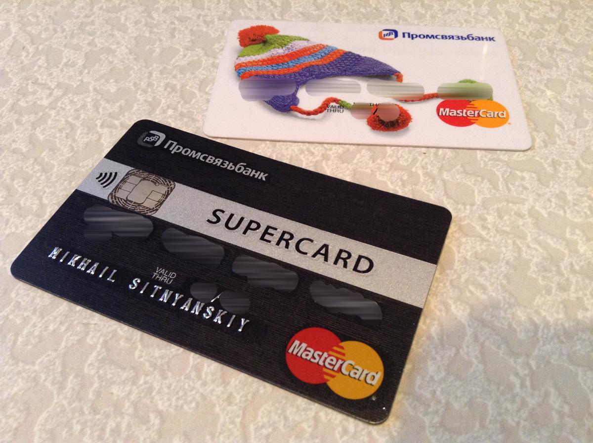 psb_supercard