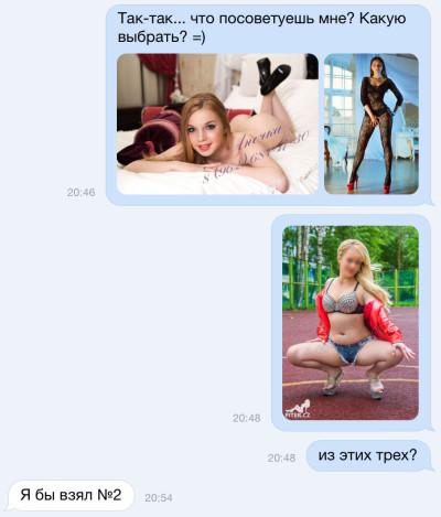 perepiska-vkontakte-01