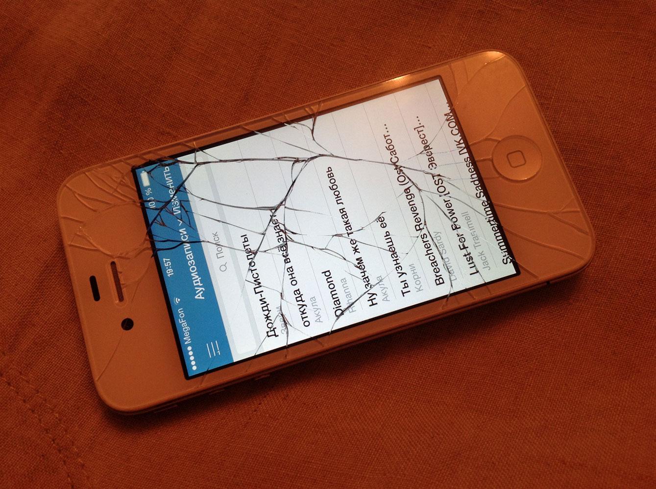 Разбил экран iphone 4