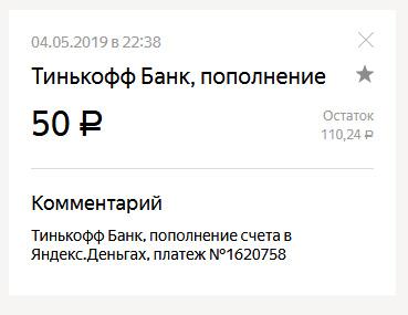 04-05-2019_2