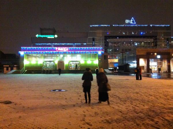 Вечерняя Сенная Площадь - петербургская зимняя сказка =)
