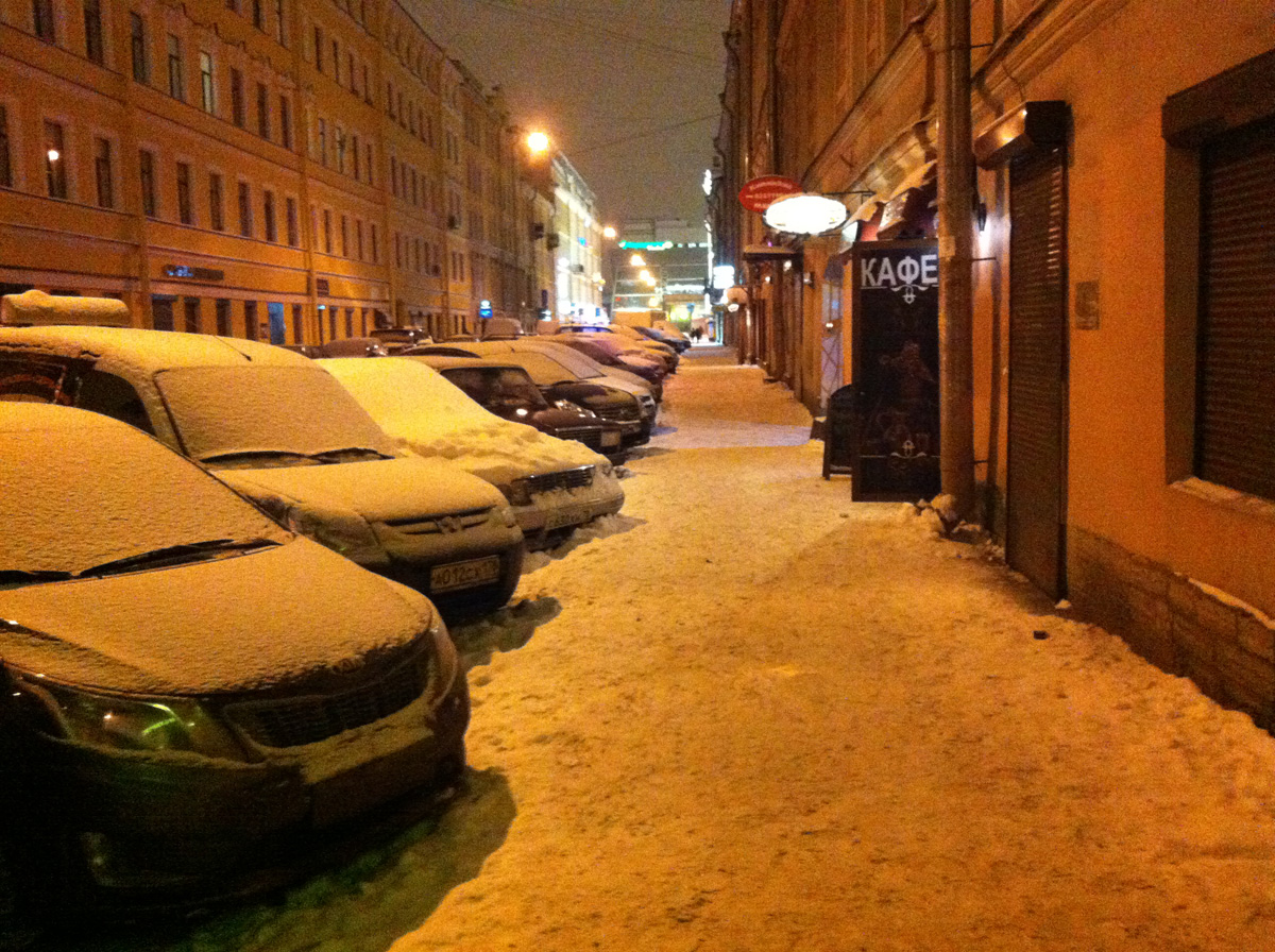 Возвращаюсь из салона домой. Спасский переулок. Мой самый любимый переулок в Петербурге