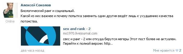 Еще один новоселовский ПОЦИЕНТ =)