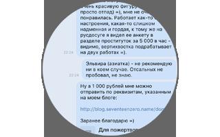 Огромной заряженности и дерзости пост =)