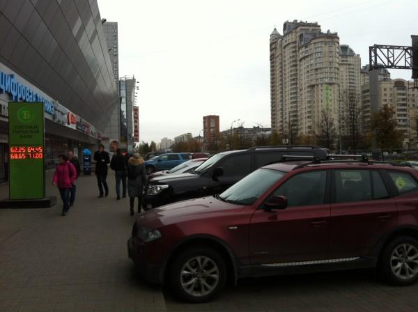 Вышел из любимого Промсвязь банка. А на заднем плане - возвышается, напоминая о прошлом, Дом Судьбы =), Луначарского 11, где 30 декабря 2014 года я встретил свою Первую Женщину - 18-летнюю Таю из Казахстана =)