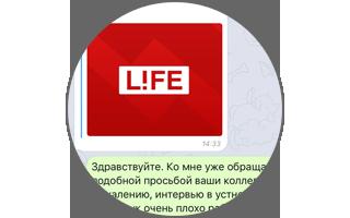 О самоуважении, российских недоблогерах и странных журналистах