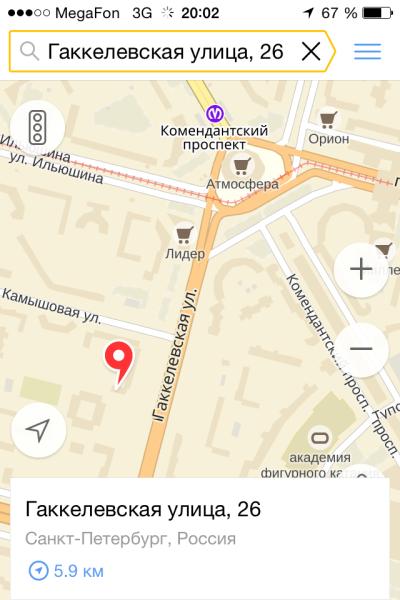 Дом, где состоялась закупочка на 3 000 рублей профита =)