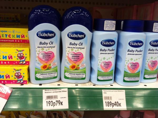 Baby Ol - самое офигенское масло для массажа по мнению Михаила Ситнянского =)