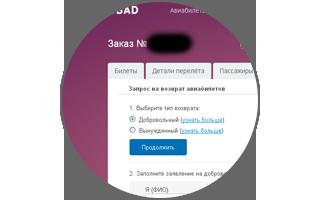 Sindbad.ru приятно удивил или приятные новости для лузеров-завистников