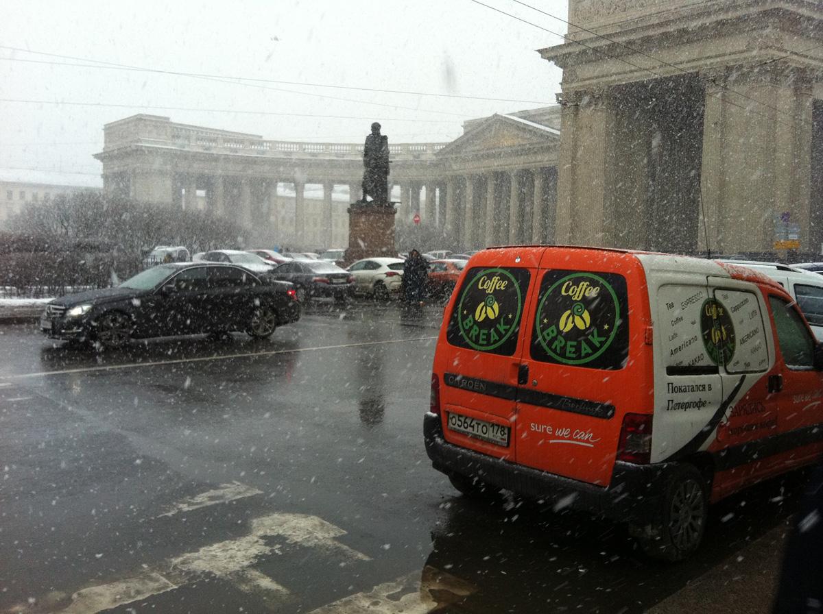 Здание напротив офиса Павла Дурова
