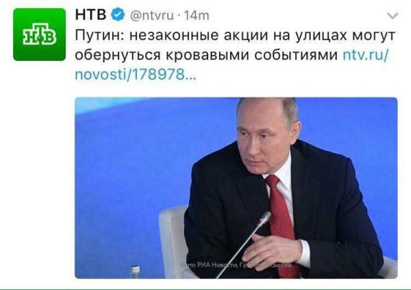 Тонкий намек гэбни для российских телеовощей =)