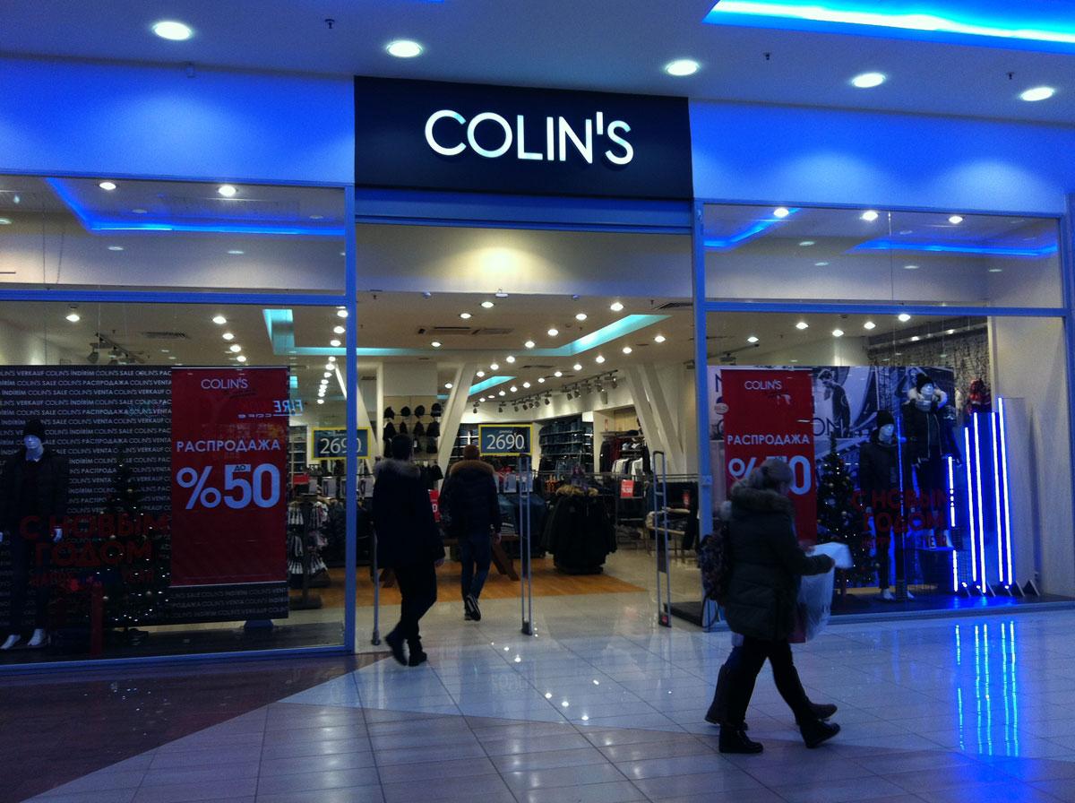 COLIN'S. Жаль, что я о нем ничего не знал раньше!!