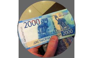 Банкомат выдал фантики вместо денег