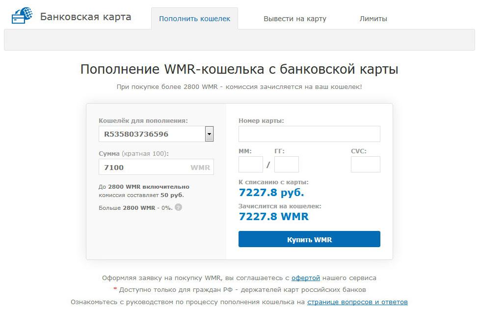 wm-bank