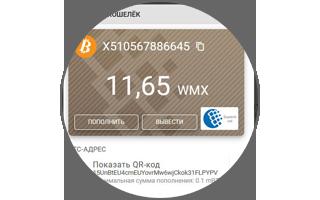 ПОЕХАЛИ! =) Купил 0,01165 BTC на все свои деньги! Цель — 2,5 млн рублей к концу года!