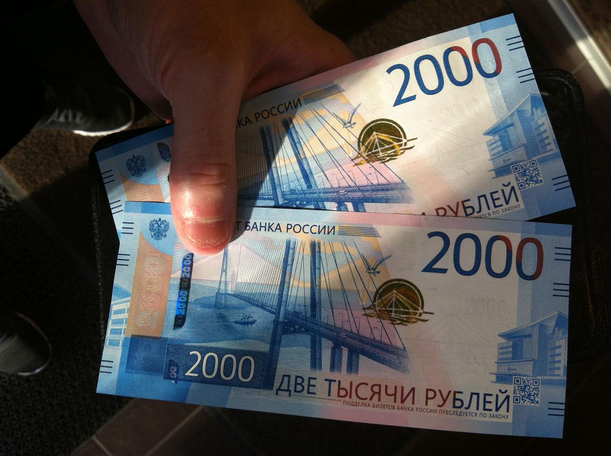 Новые деньги, которые я не признаю. Нелегитимные, как сам Муаммар Путинеску