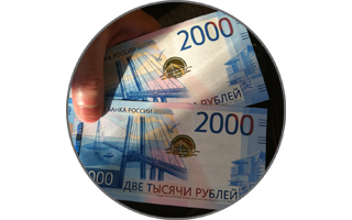 Очередной донат на 2000 RUB и падение всей крипты