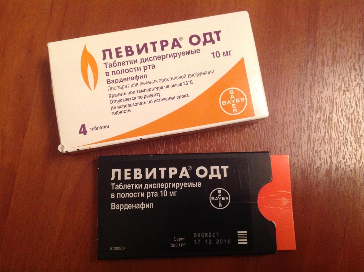Левитра ОДТ 10 мг. Отзыв
