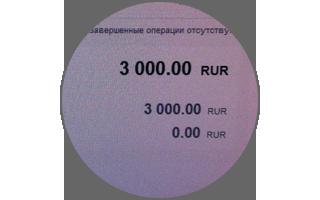 Первые денежки от девкоспонсора. Пора выбирать массажистку =)