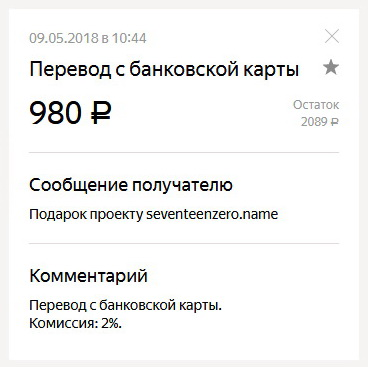 980rub