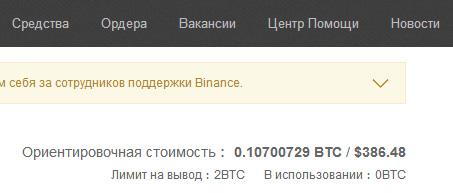 balance-15-02