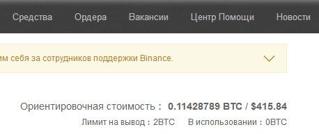 balance-17-02