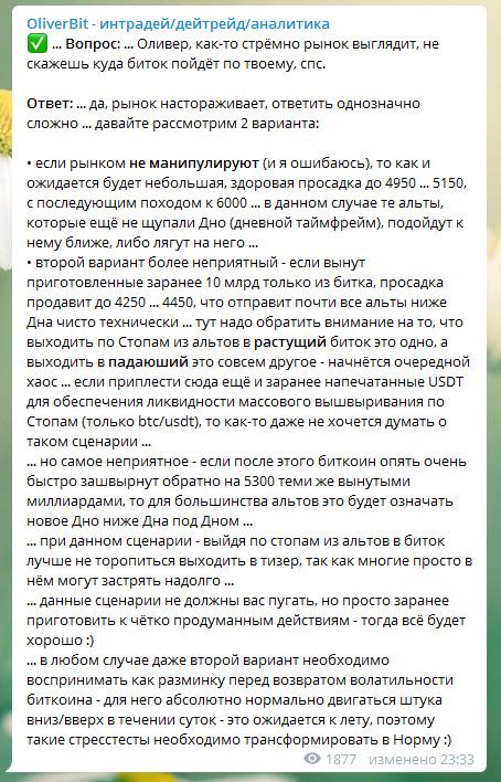 dno-1