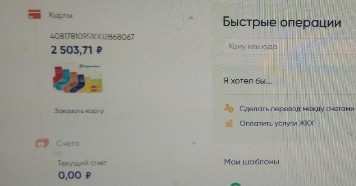 psbank