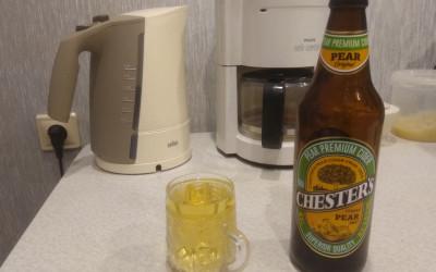 Chesters Pear, немного философии с утреца =), и почему вы, мужчины, невыгодны государству