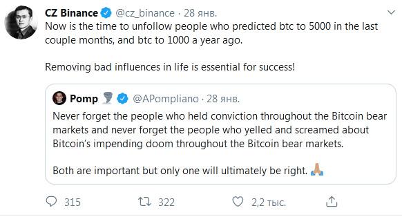 binance-lie