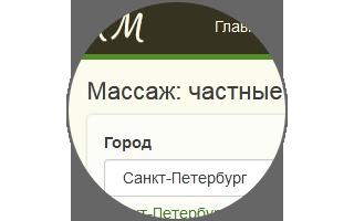 День 331. Главное открытие года! rus-massage.com