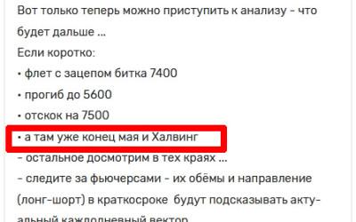 День 299. Пожалуйста, заприте его в психушке =)))